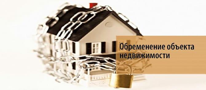 Проверить квартиру перед покупкой в агентстве