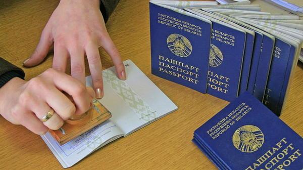 Регистрация в Минске в сделках с недвижимостью