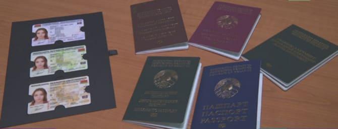 Регистрация в Минске: правила и документы