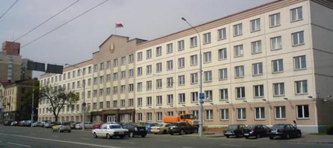 Администрации районов Минска