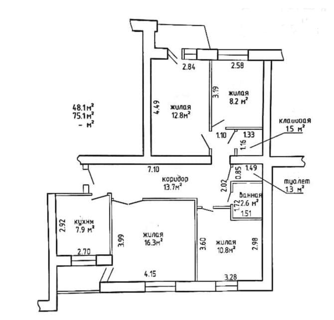 Продажа четырехкомнатной квартиры, Заславль, Микрорайон 2 м-н, дом 13, фото 9
