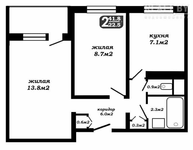 Купить двухкомнатную квартира Минск, Славинского ул., дом 9 фото 8