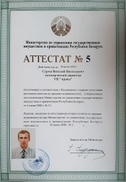 Риэлтер Минска поможет в продаже вторичной недвижимости в Минске и Минском районе