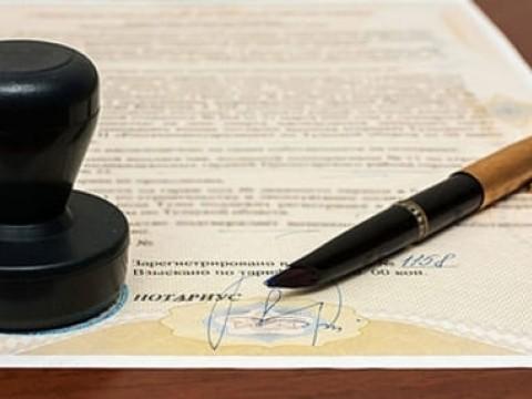 Доверенность на продажу квартиры в РБ | Что нужно знать