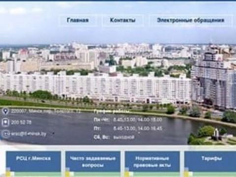 Выписка из ЕГРНИ для покупки квартиры - советы риэлтера