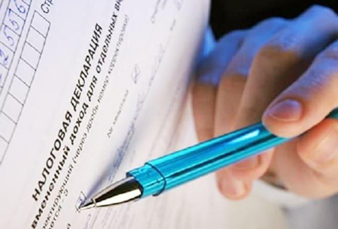 Кто должен отчитываться перед налоговой в сделках с недвижимостью