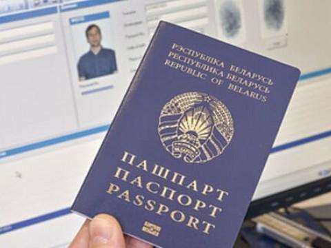 Правила регистрации граждан в Минске